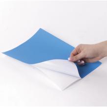 Этикетка самоклеящаяся 210х297 мм, 1 этикетка, голубой, 70 г/м2, 50 листов