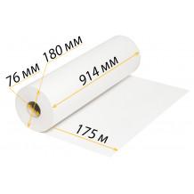 Бумага для плоттера 914 х 175 м (А0+)